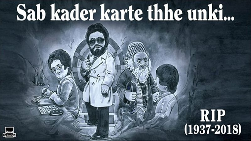 Amul's tribute to late Kader Khan will make you miss the actor a bit more