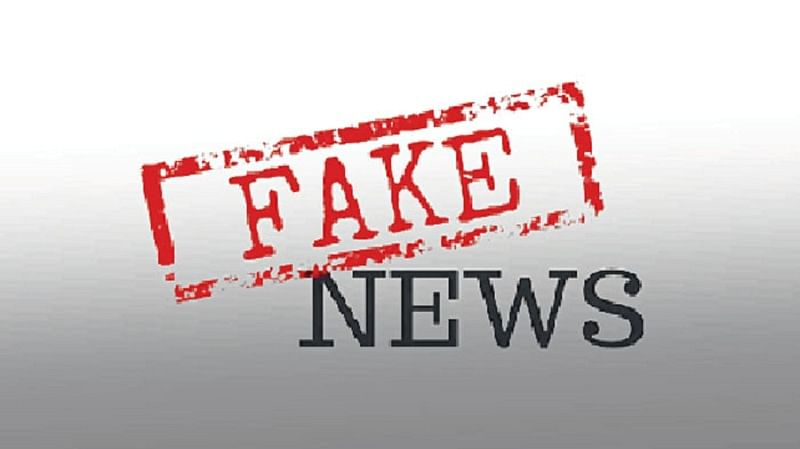 Bhopal: Fake news can be curbed with verification tools'