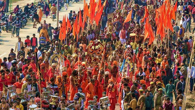 2 crore expected to take holy dip on Kumbh's third 'shahi snan' on Sunday
