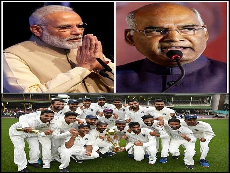 President Kovind, PM Modi congratulate Indian cricket team on maiden Test series win in Australia