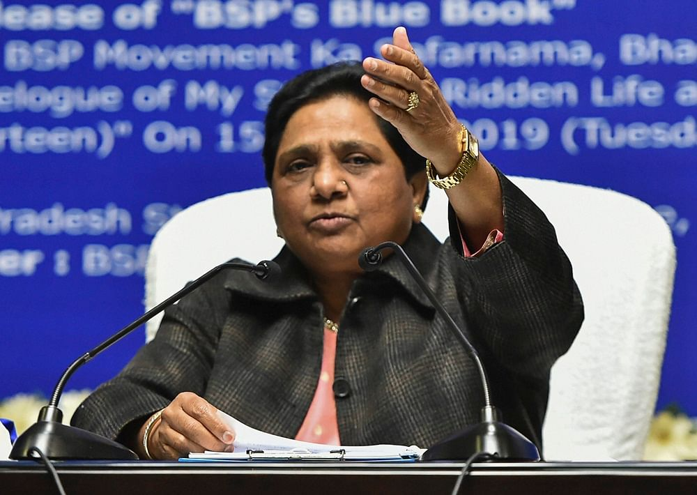 BSP chief Mayawati slams PM Modi, says ' He is  is taking the help of ED and CBI to target his political opponents'