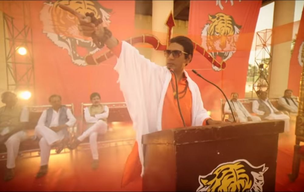 'Thackeray' song! Aaya Re Thackeray is a perfect ode to the late politician