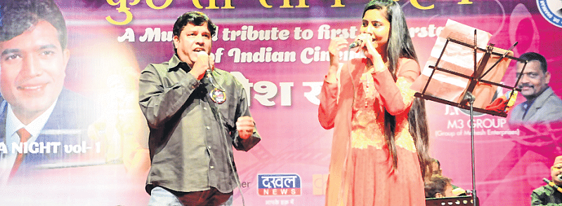 Bhopal: Rajesh Khanna remembered for his melodious hits