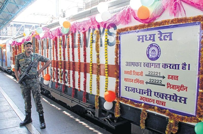 Mumbai: Now, Rajdhani Express from CSMT to run daily