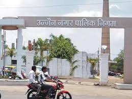 Ujjain: UMC allots 152 houses under PMAY in Kanipura