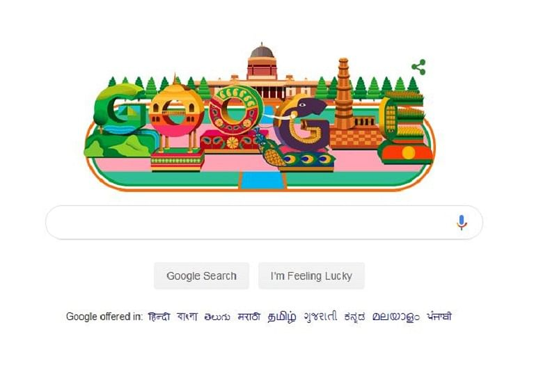 Google marks India's 70th Republic Day with coulourful doodle