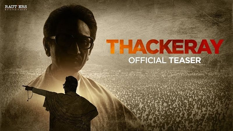 'Thackeray' movie review : Aesthetically presented and convincing