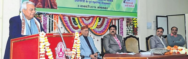 Ujjain: Former scientific advisor Prof Pandey participates in symposium on environment