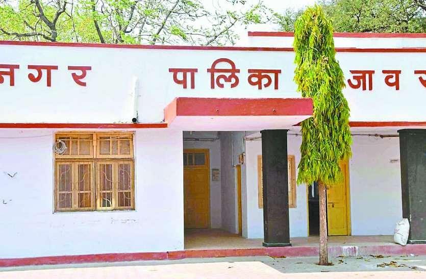 Bhopal: Ratlam, Morena municipal commissioners transferred