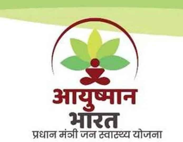 Indore: State not to end scheme but to make amendments