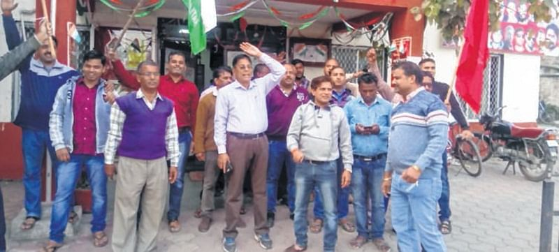 Ujjain: WREU members stage protest against officials' discriminatory orders