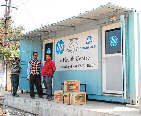 Bhopal: No takers for city's first e-Health Centre
