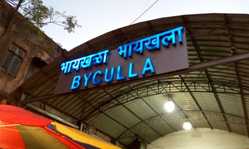 166-year-old Byculla railway station to be revamped soon