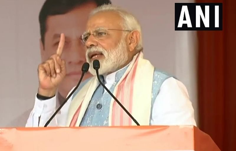 Citizenship bill will not harm Assam and NorthEast, says PM Modi