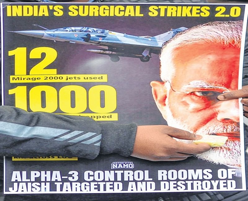 India's Surgical Strike 2.0: 12 Mirage 2000 jets used, 1000 kg bombs dropped; how it happened