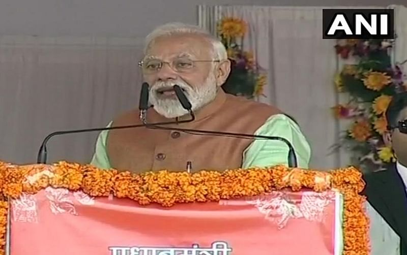 PM-Kisan scheme launched: Modi slams opposition, says loan waiver of Rs 52,000 crore by UPA was farce