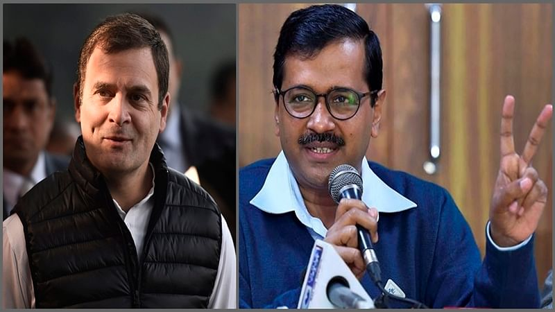 Congress remains cold to Arvind Kejri's pleas for alliance with AAP before Lok Sabha polls