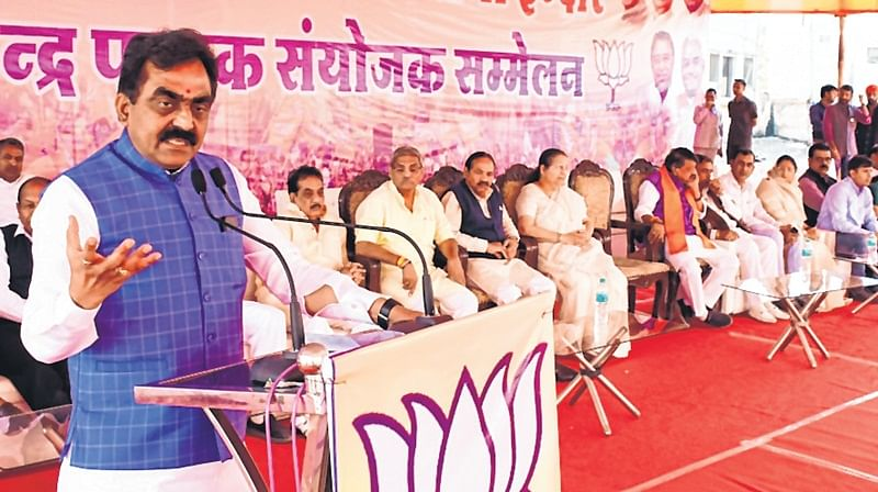 Indore: 'Congress government in state will fall on its own'
