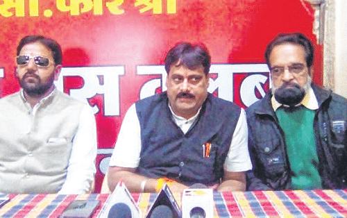 Ujjain: International Astrology meet begins today