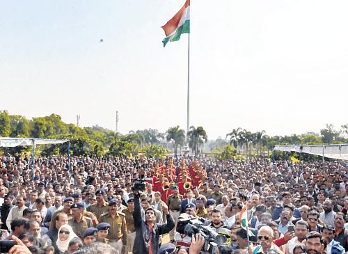 Bhopal: Mass recital of national song held at mantralaya