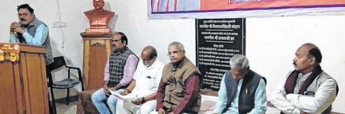 Ujjain: BJP holds preparatory meet for LS polls