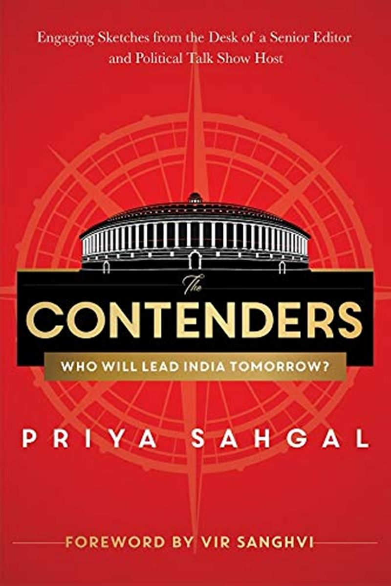 The Contenders: Who Will Lead India Tomorrow by Priya Sahgal- Review