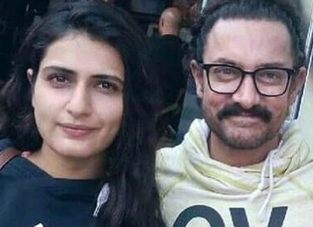 Fatima Sana Shaikh on Aamir Khan affair rumours: l'd feel bad, didn't want people to assume