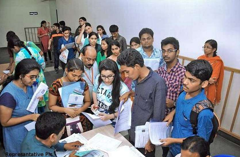 Bhopal: higher education department warns 29 education institutes for botching up the scheme