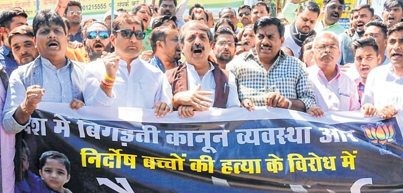 Bhopal: Rameshwar uses foul language against CM