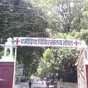 Bhopal: Hamidia Hospital CMA apologizes for misbehaving with patient