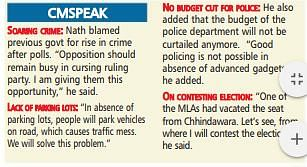 Bhopal: Nath bats for police commissioner system in big cities of state