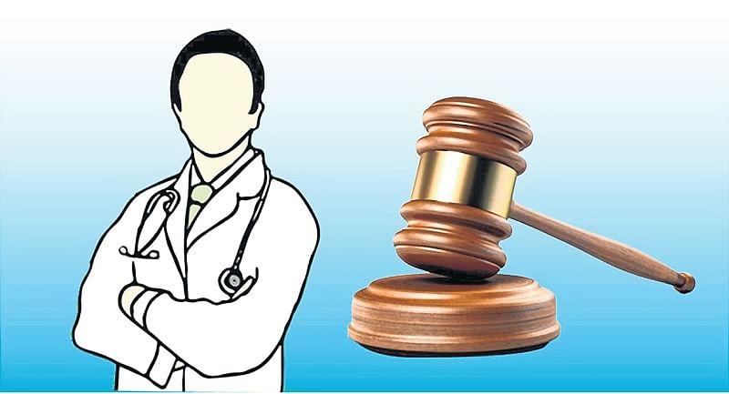 Mumbai: Private hospitals may soon be under MMC regulations
