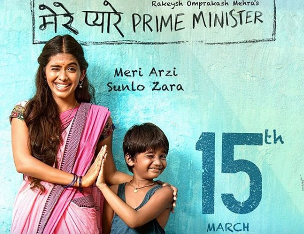 Rakeysh Omprakash Mehra releases poster of 'Mere Pyare Prime Minister'
