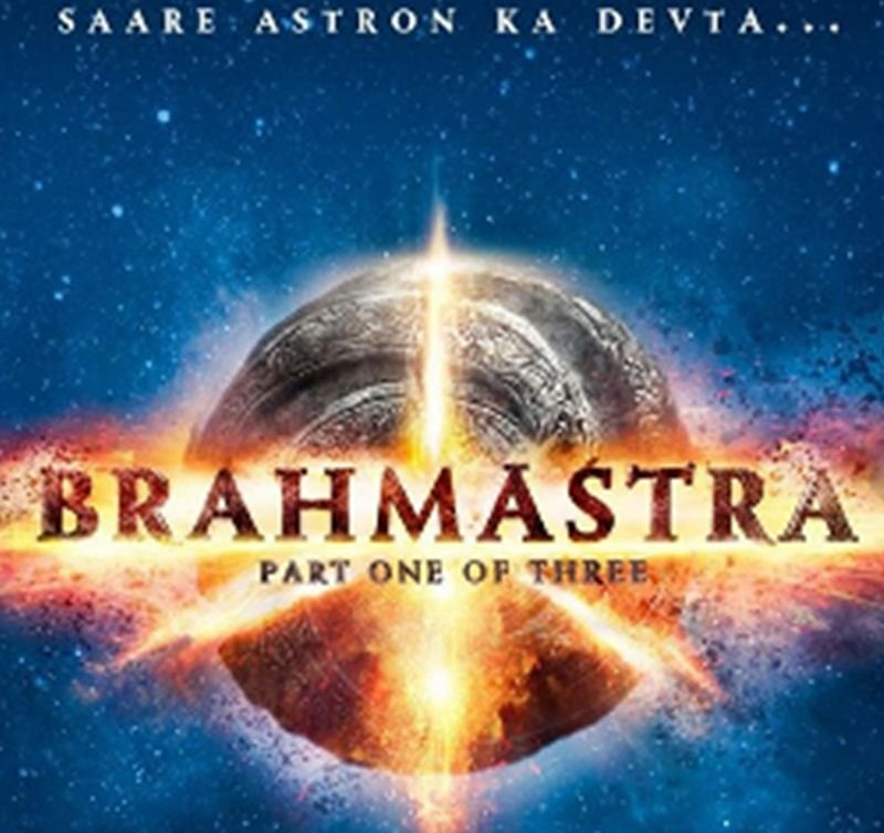 'Brahmastra' Official Logo: Amitabh Bachchan reveals universe's most powerful weapon in this video