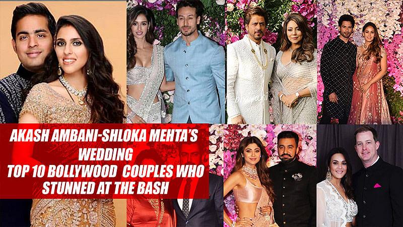 Akash Ambani-Shloka Mehta's wedding: Top 10 Bollywood  couples who stunned at the bash
