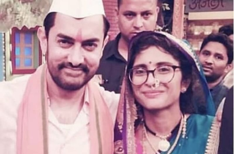 Lai Bhari! Aamir Khan shares the cutest picture with 'baiko' Kiran Rao