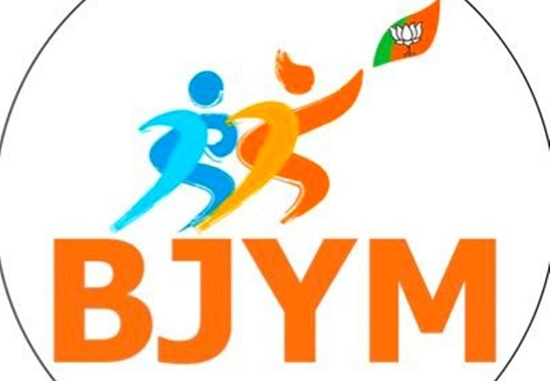 Ujjian: Bharatiya Janata Yuva Morcha meet organised