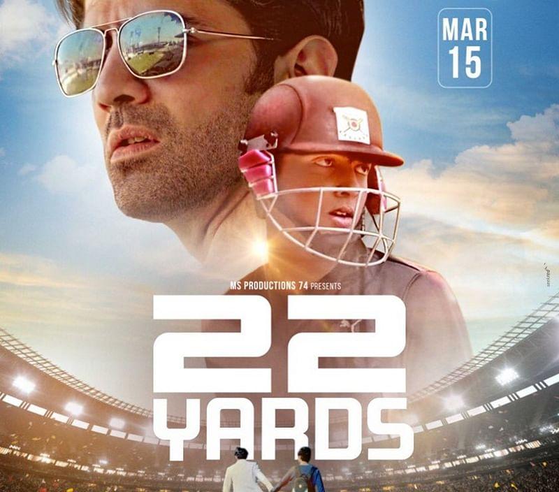 22 Yards Movie Review: Barun Sobti, Amartya Ray starrer more personal than cricket