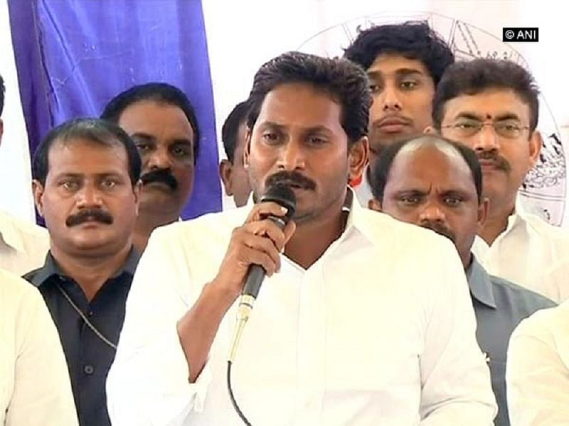 YS Jagan Mohan Reddy reverses Naidu government order, allows CBI to conduct probe in AP
