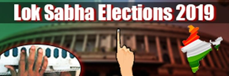 Open fight for Maharashtra's 9 reserved LS seats