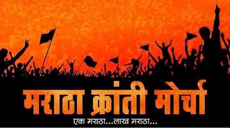 Maratha community threatens to vote against the BJP-Shiv Sena