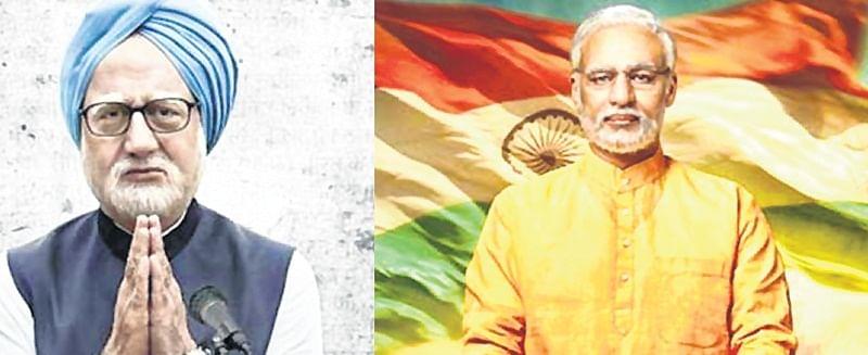 Narendra Modi biopic: Vivek Oberoi tries but Anupam Kher had it easier