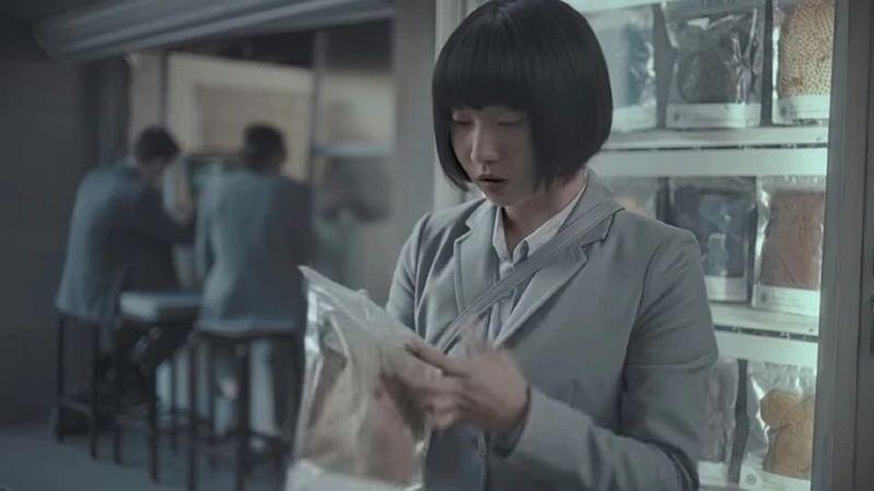 This 'racist' German ad infuriates Korea women