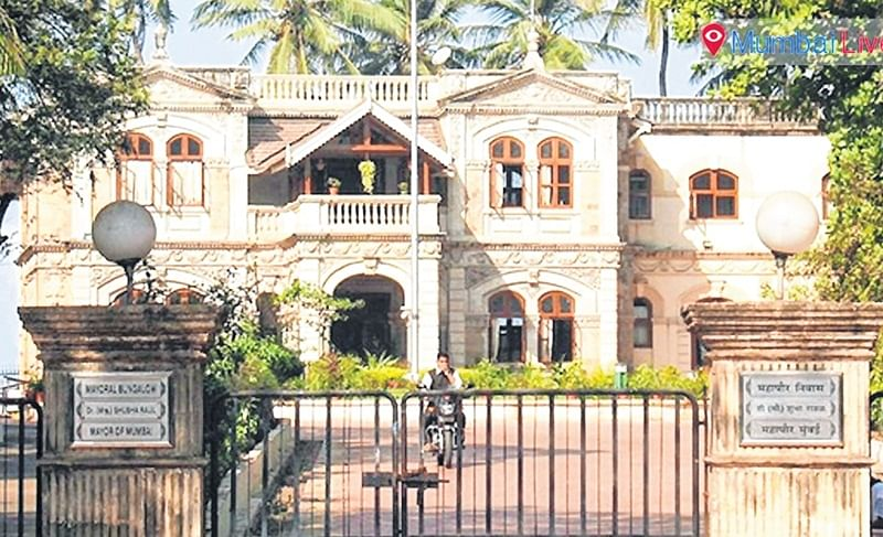 Mumbai: BMC justifies its decision to convert mayor's bungalow into a memorial