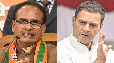 Bhopal: Digvijaya made Rahul Gandhi a 'misleader': Chauhan