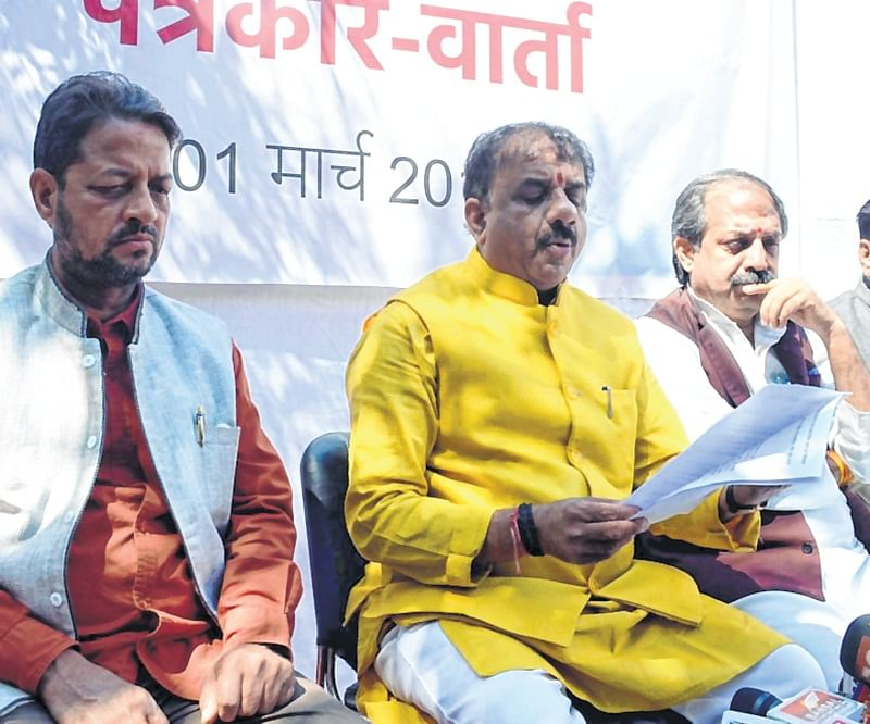 Bhopal: Government giving  step-motherly treatment to BJP Mayors, says Sharma