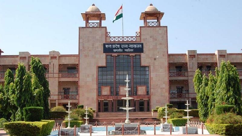 Bhopal: MP HC transfers probe into Unihomes Collage case to CBI