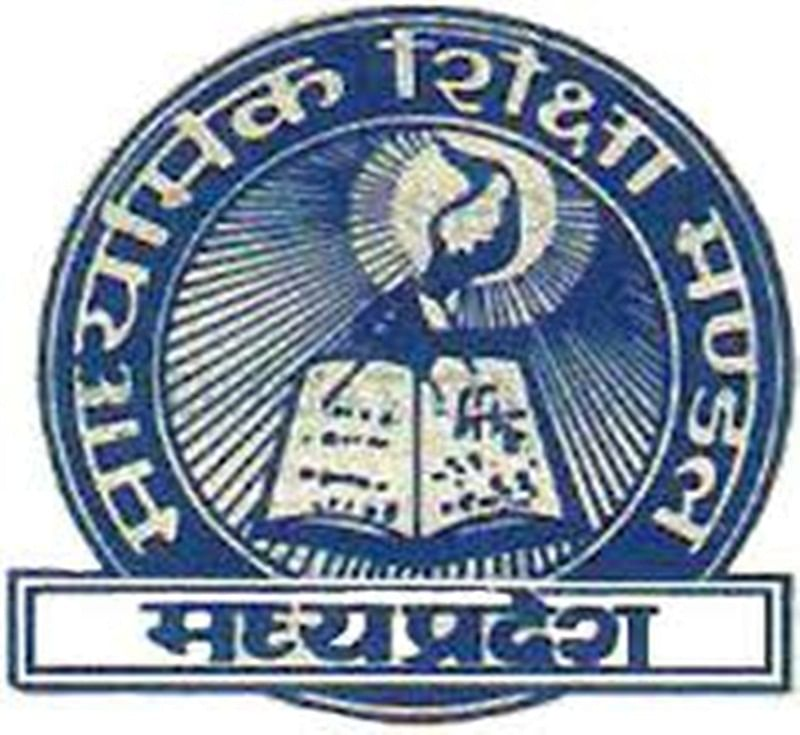 Bhopal: Affiliation of Saraswati Co-ed School suspended