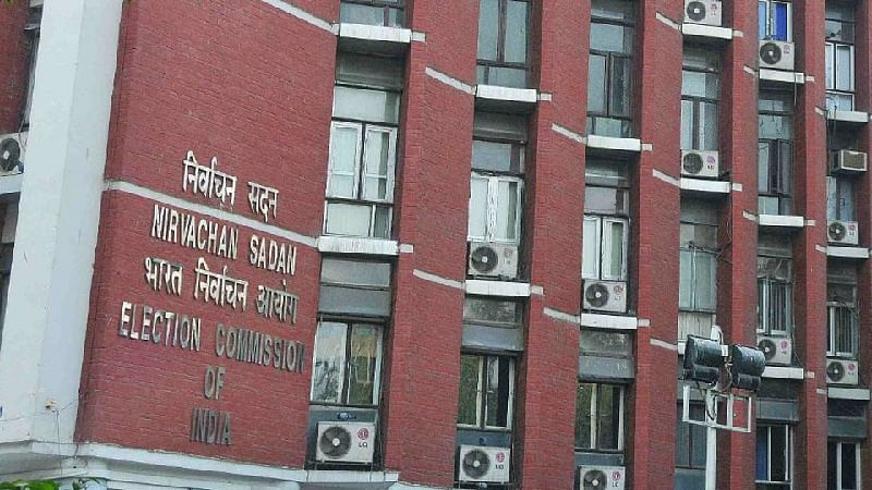 Transgender Bachao: EC nod to separate ID cards