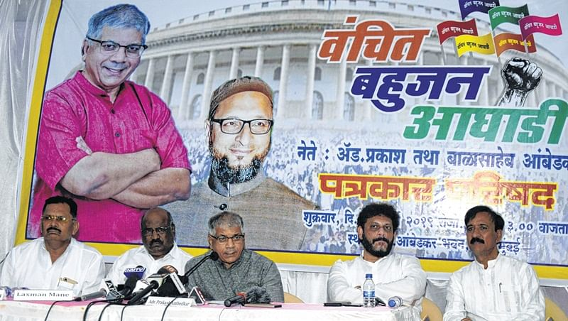 Prakash Ambedkar tight-lipped over his candidature